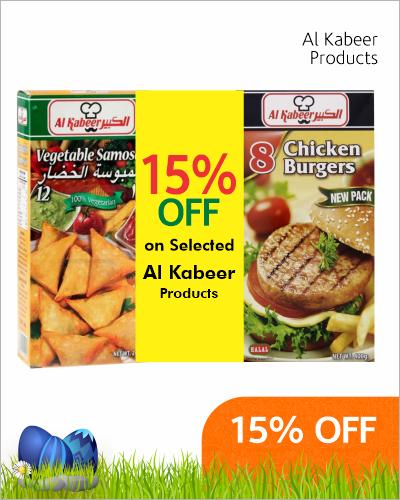 Al Kabeer Products